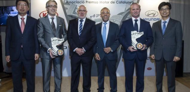 Entrega de premios APMC 2016