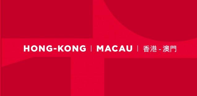 LA GUIA MICHELIN HONG KONG MACAU 2017