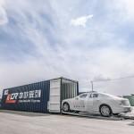 Volvo Cars se ha convertido en el primer fabricante de automóviles del mundo que exporta a Europa vehículos fabricados en China