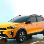 Kia Motors presenta el SUV urbano YI PAO y el K5 Plug-in en Auto China 2018