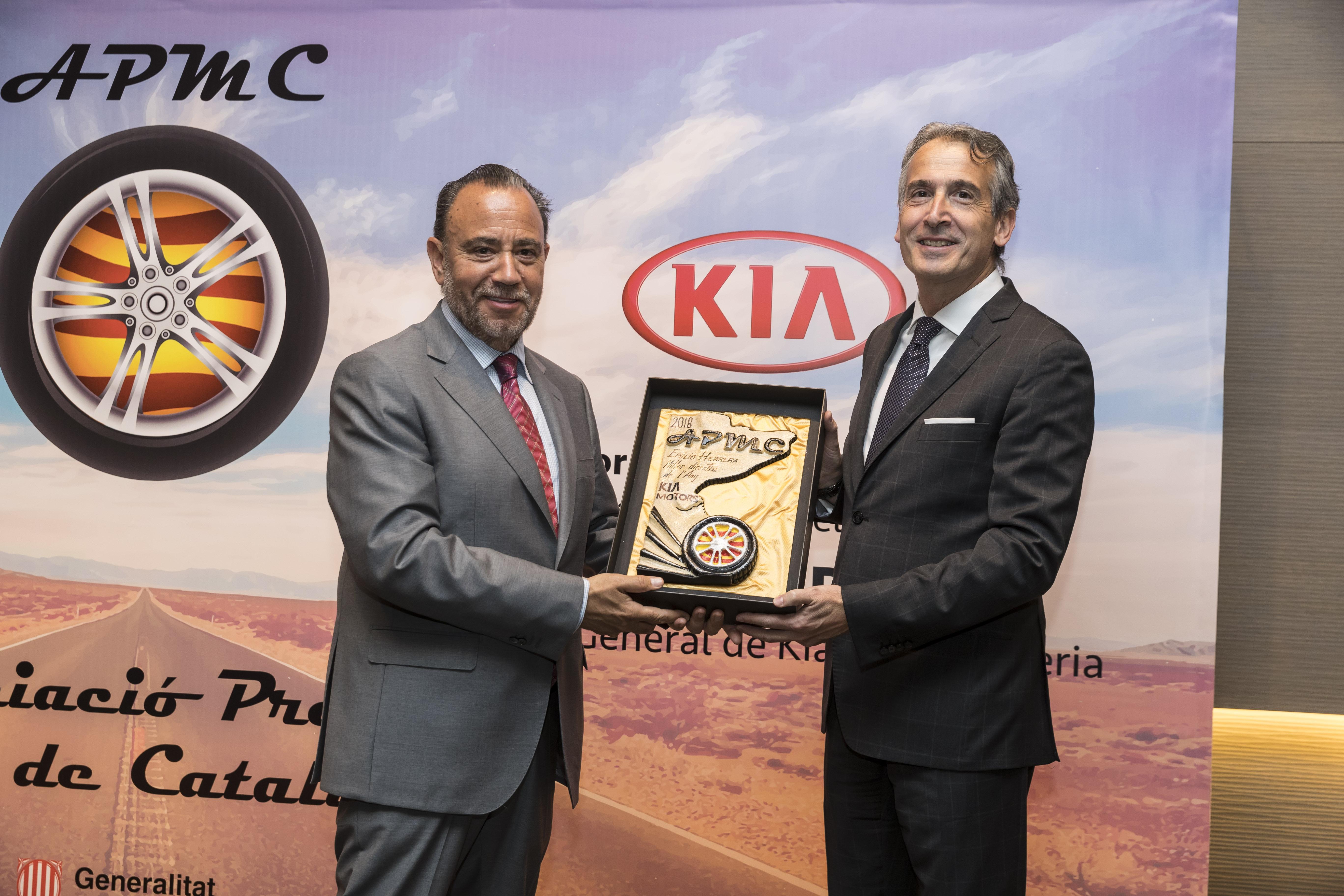 Premios APMC 5a Edicion_AK2I8494