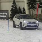 Desembarca en España el nuevo Toyota RAV4 hybrid AWD-i
