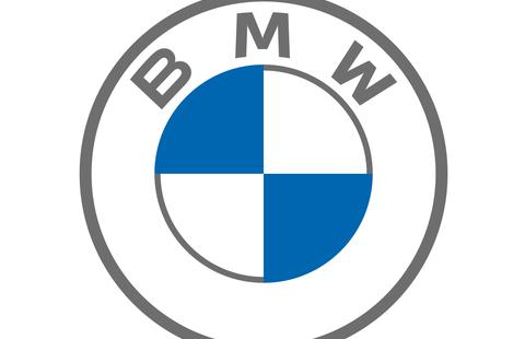BMW GROUP ESPAÑA CONVOCA LA 35º EDICIÓN DEL PREMIO BMW DE PINTURA